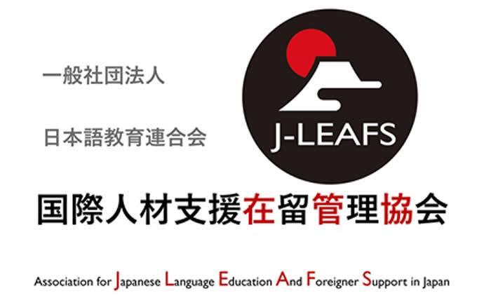 J-LEAFS
